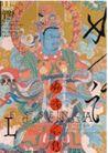 国际视觉设计招贴设计0168,国际视觉设计招贴设计,国际招贴画设计,文物彩图 人物古画 佛教