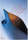 国际视觉设计招贴设计0170,国际视觉设计招贴设计,国际招贴画设计,数字2005 design on stage august 皮袋