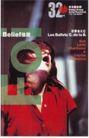 香港节目单0109,香港节目单,国际招贴画设计,节目广告