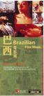 香港节目单0123,香港节目单,国际招贴画设计,表演节目单