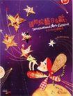 香港节目单0134,香港节目单,国际招贴画设计,歌唱节  枫叶  卡通人物