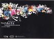 香港节目单0156,香港节目单,国际招贴画设计,