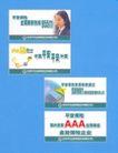 广东广告获奖作品0115,广东广告获奖作品,广东摄影年鉴2006,卡片 宣传卡