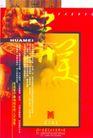 广东广告获奖作品0116,广东广告获奖作品,广东摄影年鉴2006,石狮 动物雕刻