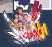 广东广告获奖作品0120,广东广告获奖作品,广东摄影年鉴2006,人物 快乐家庭