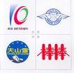 广东广告获奖作品0132,广东广告获奖作品,广东摄影年鉴2006,商标  商业广告  设计