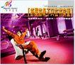 房地产05,摄影年鉴,广东摄影年鉴2006,伸懒腰