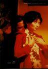 文教类07,摄影年鉴,广东摄影年鉴2006,美女 闭眼 红色
