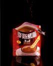 食品饮料保健品医药0002,食品饮料保健品医药,广东摄影年鉴2006,麦斯威尔 咖啡 浓香 品牌 加亮 打开