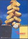 许越荣作品005,广东设计师作品一,广东设计年鉴2006,石头  山崖  年鉴设计