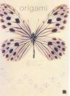 广东设计师作品三0092,广东设计师作品三,广东设计年鉴2006,蝴蝶 昆虫
