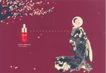 广东设计师作品三0098,广东设计师作品三,广东设计年鉴2006,树枝 广告图片