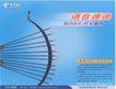 广东设计师作品三0112,广东设计师作品三,广东设计年鉴2006,弓箭 中国电信广告