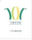 广东设计师作品二0138,广东设计师作品二,广东设计年鉴2006,万富来  地产  家园