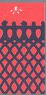 广东设计师作品二0142,广东设计师作品二,广东设计年鉴2006,