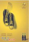 点石广告作品04,广东设计机构作品集,广东设计年鉴2006,