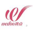 点线面设计作品02,广东设计机构作品集,广东设计年鉴2006,