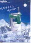 艺一作品06,广东设计机构作品集,广东设计年鉴2006,