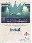 金燕达观作品05,广东设计机构作品集,广东设计年鉴2006,