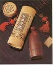 广东优秀作品集0058,广东优秀作品集,广告经典作品,中国结 板城烧锅 烧酒