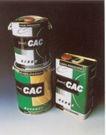 广东优秀作品集0072,广东优秀作品集,广告经典作品,油漆桶