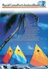 文化娱乐0170,文化娱乐,广告经典作品,海边 椰子树 风帆