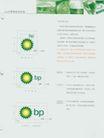 BP润滑油0003,BP润滑油,整套VI矢量素材,