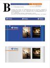 中国电信0171,中国电信,整套VI矢量素材,电信 发射塔 展览会
