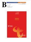 中国电信0205,中国电信,整套VI矢量素材,