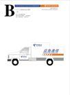 中国电信0220,中国电信,整套VI矢量素材,