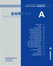 中国电力0006,中国电力,整套VI矢量素材,