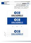 中国电力0019,中国电力,整套VI矢量素材,