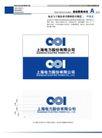 中国电力0027,中国电力,整套VI矢量素材,证件 正面 背面