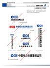 中国电力0034,中国电力,整套VI矢量素材,禁用案例 斜线 划除