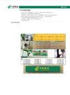 标准化店招安装图解,中国邮政,整套VI矢量素材,安装 操作 装修工人