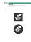 标志制图,中国邮政,整套VI矢量素材,造型 比例  空间