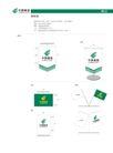桌旗,中国邮政,整套VI矢量素材,庆典 谈判 会议
