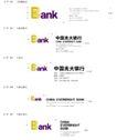 光大银行0007,光大银行,整套VI矢量素材,黑色字 配色 名片