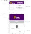 光大银行0027,光大银行,整套VI矢量素材,存折 工作证 证件