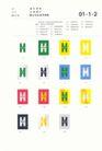 华西集团0003,华西集团,整套VI矢量素材,标志颜色  底色 案例