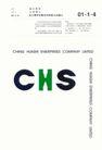 华西集团0005,华西集团,整套VI矢量素材,CHS 英文缩写 企业标志