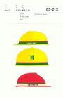 华西集团0026,华西集团,整套VI矢量素材,帽子 红色系 黄色系
