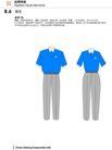 大唐集团0110,大唐集团,整套VI矢量素材,短袖 长裤