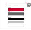 基础系统-标准色,奇瑞汽车VI,整套VI矢量素材,颜色 主色 辅助色
