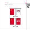 标识旗帜-桌旗,奇瑞汽车VI,整套VI矢量素材,桌旗 红旗 中旗