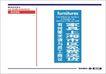 家乐福超市0122,家乐福超市,整套VI矢量素材,