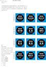 1.0 基础设计系统-1-2_5,爱国者VI,整套VI矢量素材,产品 鼠标 Mp3