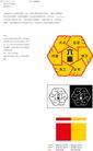 2.0 基础设计系统-2-1,爱国者VI,整套VI矢量素材,大众 公司 供方