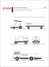 老挝航空公司0002,老挝航空公司,整套VI矢量素材,货车 车头 运输