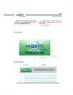 联通CDMA0017,联通CDMA,整套VI矢量素材,门楣 应用 规范